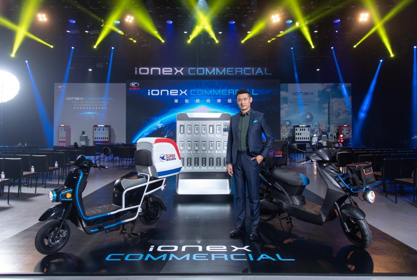 不跟Gogoro比車廠夥伴,光陽宣布四大Ionex商業版新客戶,再搶印度市場