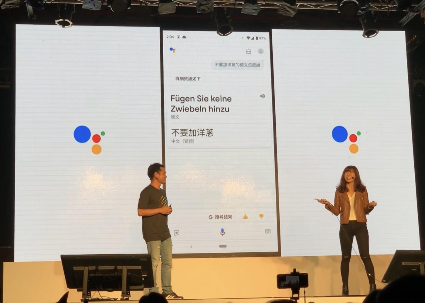 講話帶有「台灣味」的Google助理正式誕生,和Siri比誰聰明?