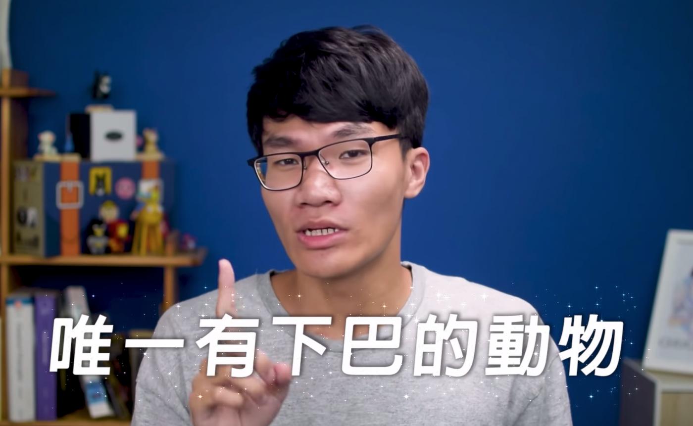 台灣市場不小!知識型網紅啾啾鞋:做出被需要的內容就有價值