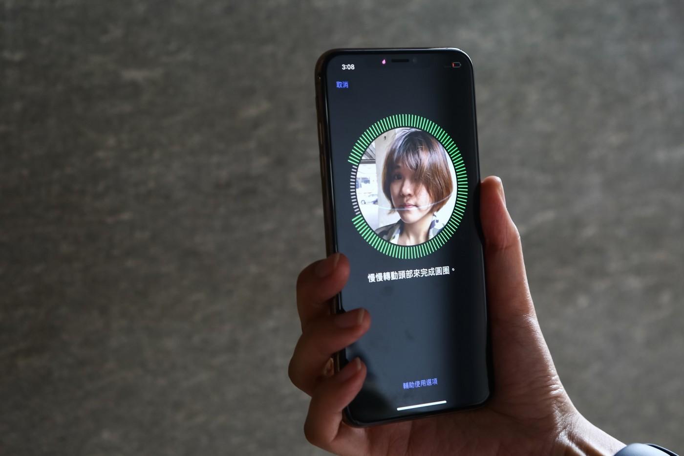蘋果收購AI監控相機新創專利,傳將強化Face ID、AR拍照功能