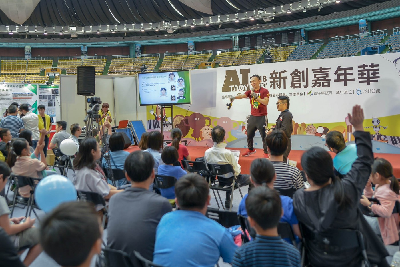 萬人參加!桃園新創嘉年華x最大機器人競賽