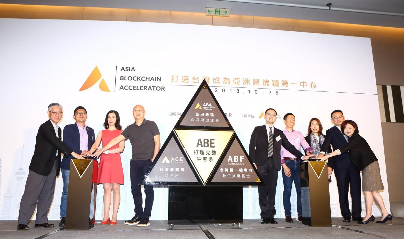台灣首間區塊鏈加速器ABA成立,目標年孵化10間新創、兩年帶動百億產值