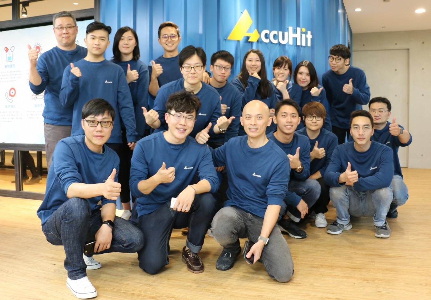 MarTech科技行銷新趨勢 AccuHit愛酷智能科技正式成軍 提供企業行銷利器 精準行銷更有利