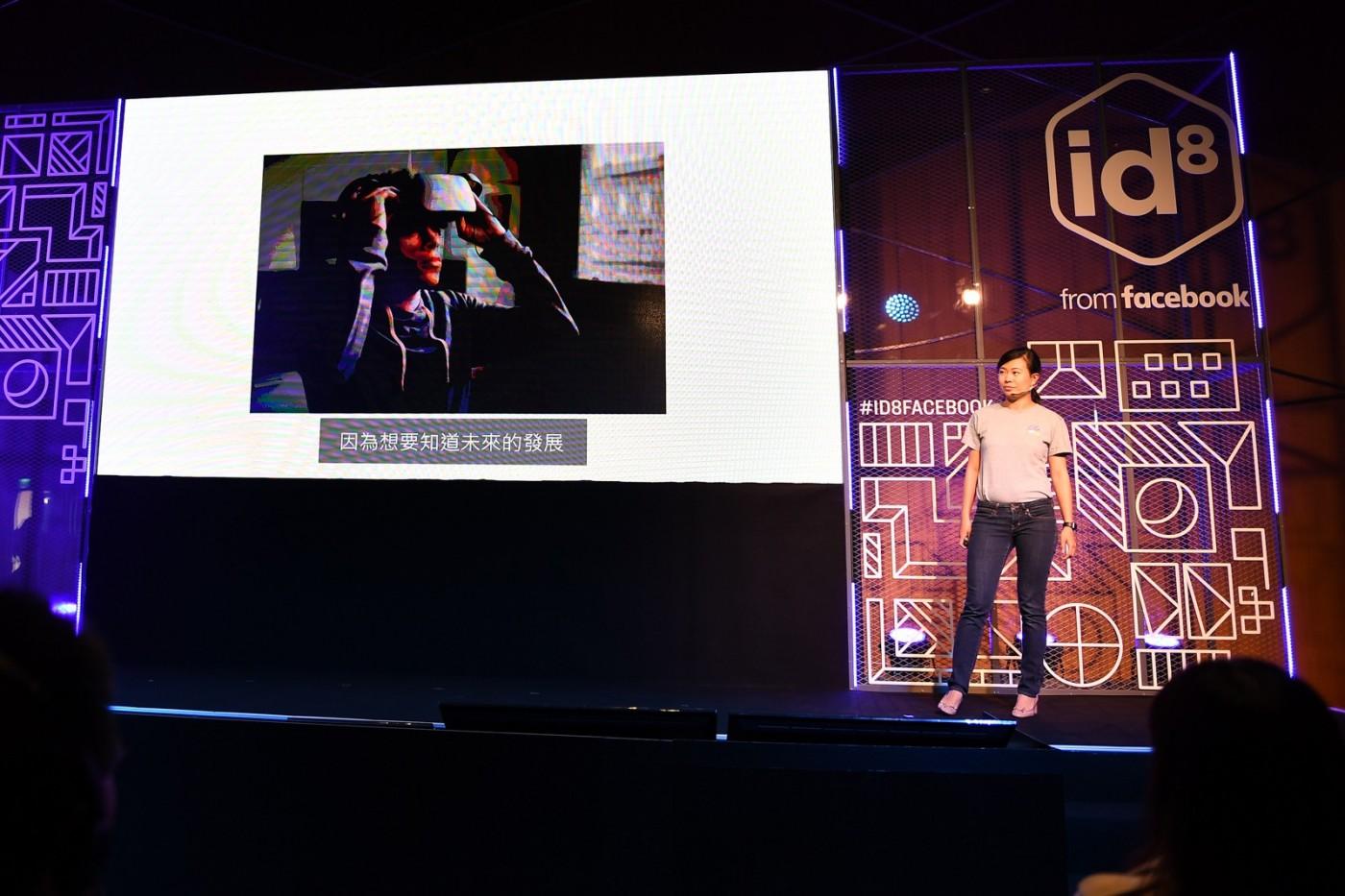 降低開發門檻,Facebook讓創作者免寫程式也能打造AR內容