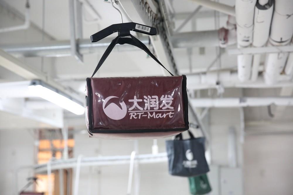 阿里巴巴入股還不滿一年,中國大潤發將完成全面新零售改造