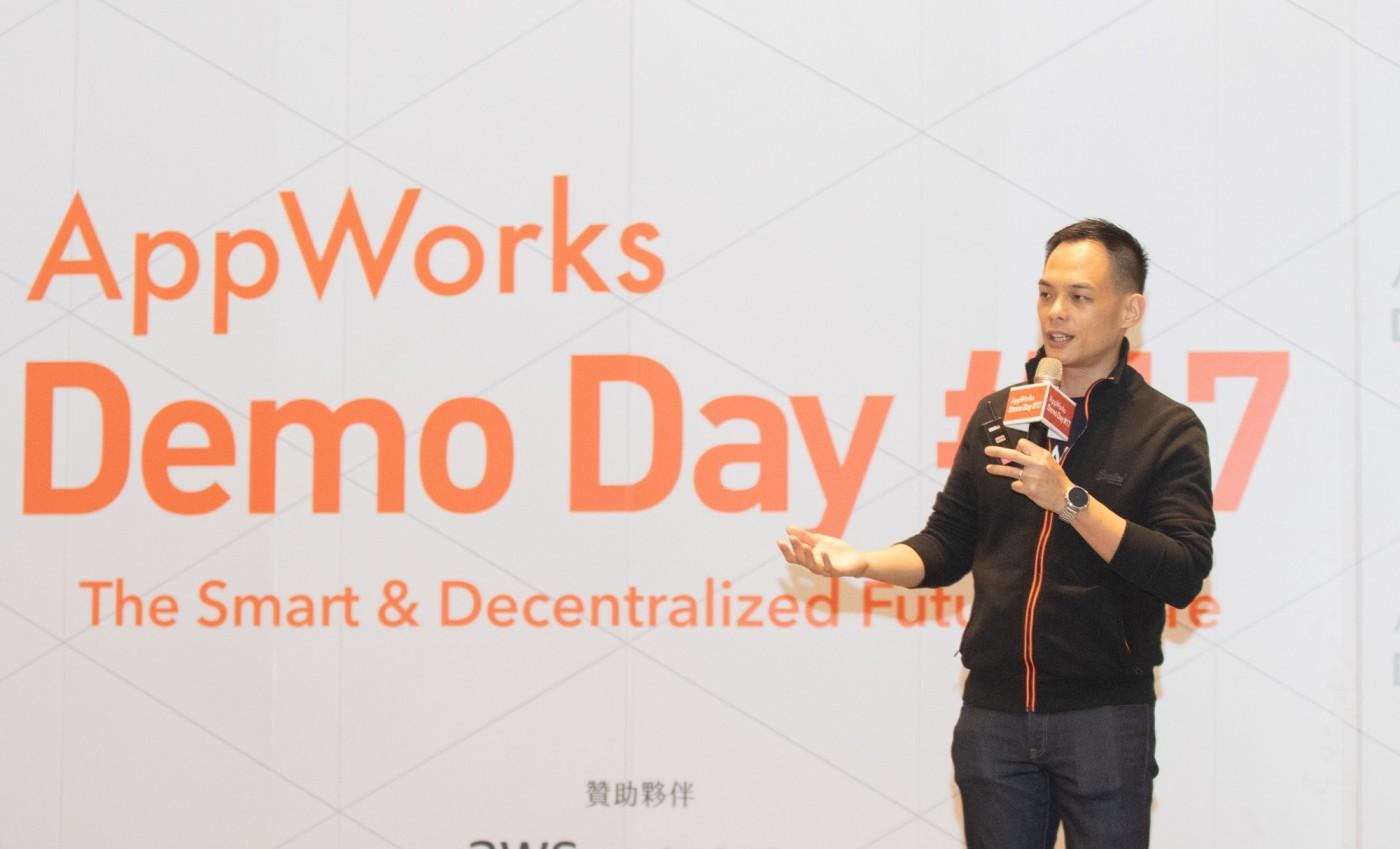 首度限定招募AI與區塊鏈團隊,AppWorks #17這7家新創有什麼亮點?