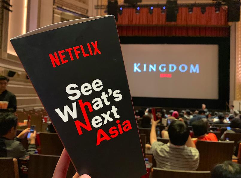 當自製劇成Netflix手中王牌,有「台灣味」的華語片能成功嗎?