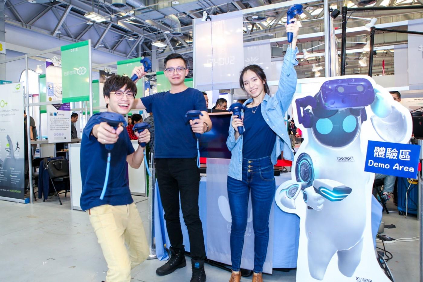 【2018 Meet Taipei】國發會副主委也玩嗨!直擊遊走現實與虛擬的Funtech&XR展區