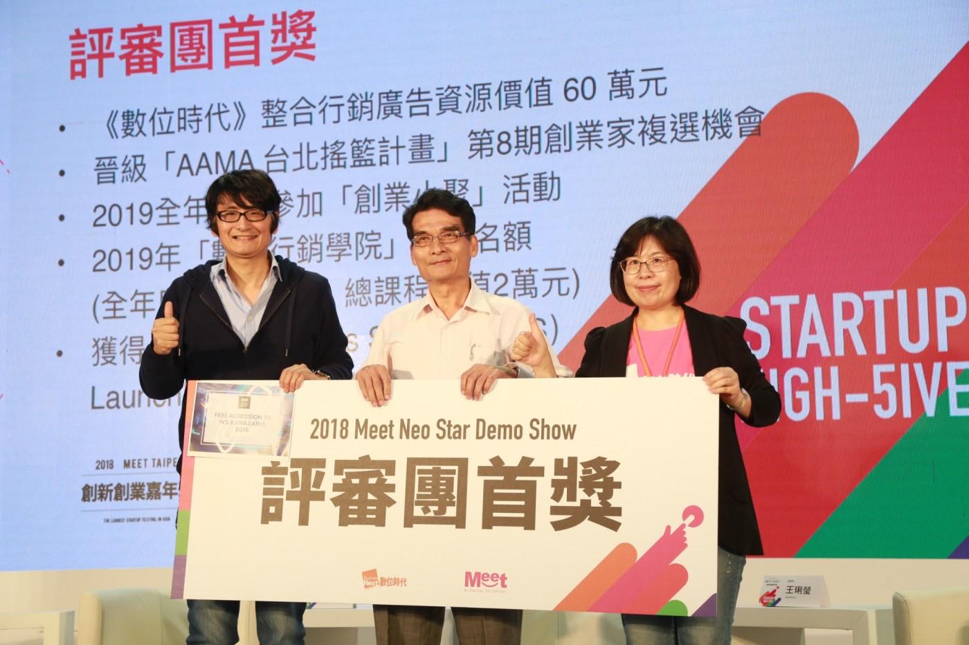【2018 Meet Taipei】Neo Star得獎揭曉——AI醫療影像推手雲象科技奪冠,偉薩科技囊括三大獎