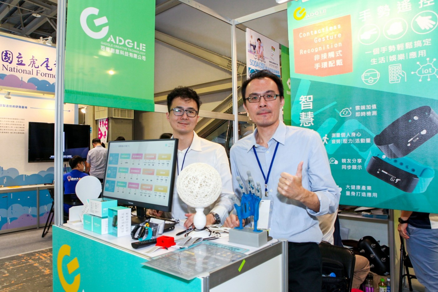 【2018 Meet Taipei】雲端健檢、微型化AI演算法,這些IoT新創在萬物聯網時代力尋機會