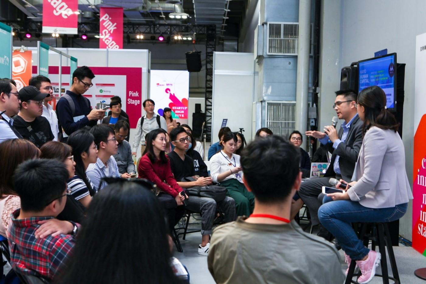 【2018 Meet Taipei】「經營職涯,就是經營你的人生」——新創人才沙龍帶來的啟示