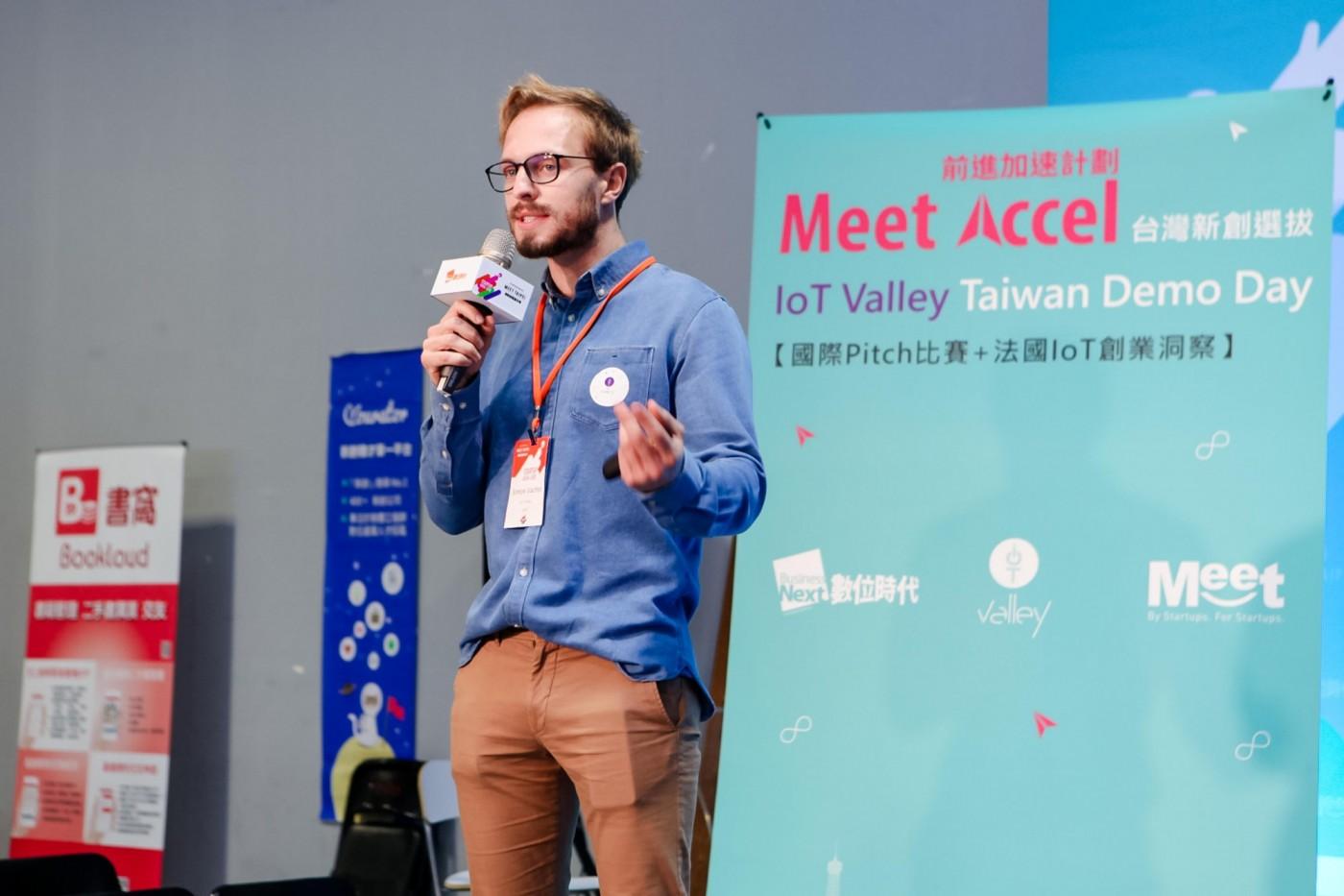 做好這六件事,台灣IoT新創才有機會打入法國市場