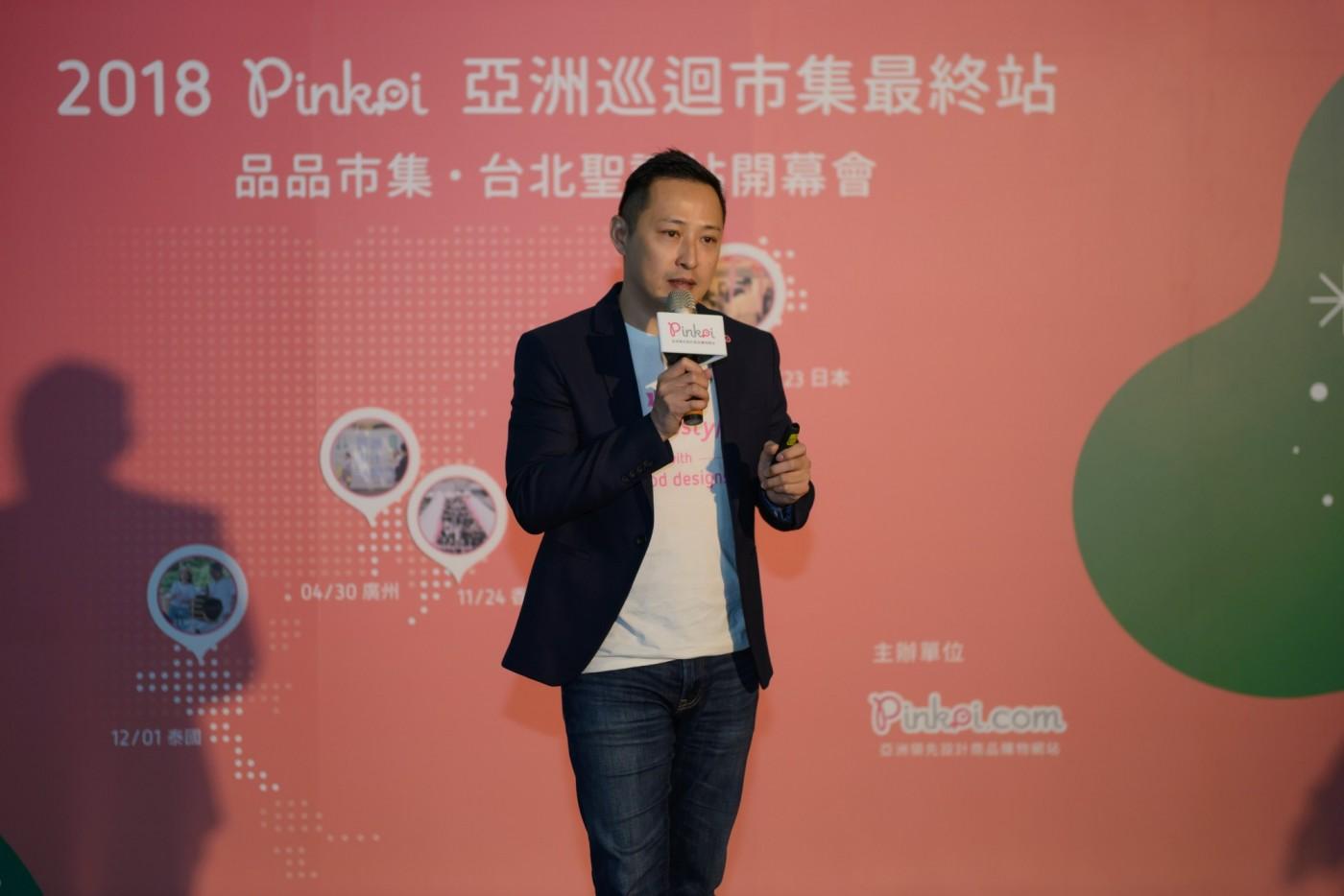 購物車加入率提升150%的背後,是Pinkoi與AI超過900天的奮戰
