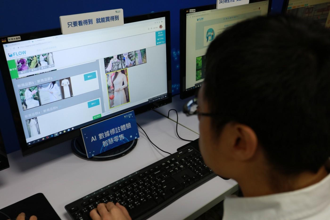 AI創造工作機會,若水培育百位身障數據標註師