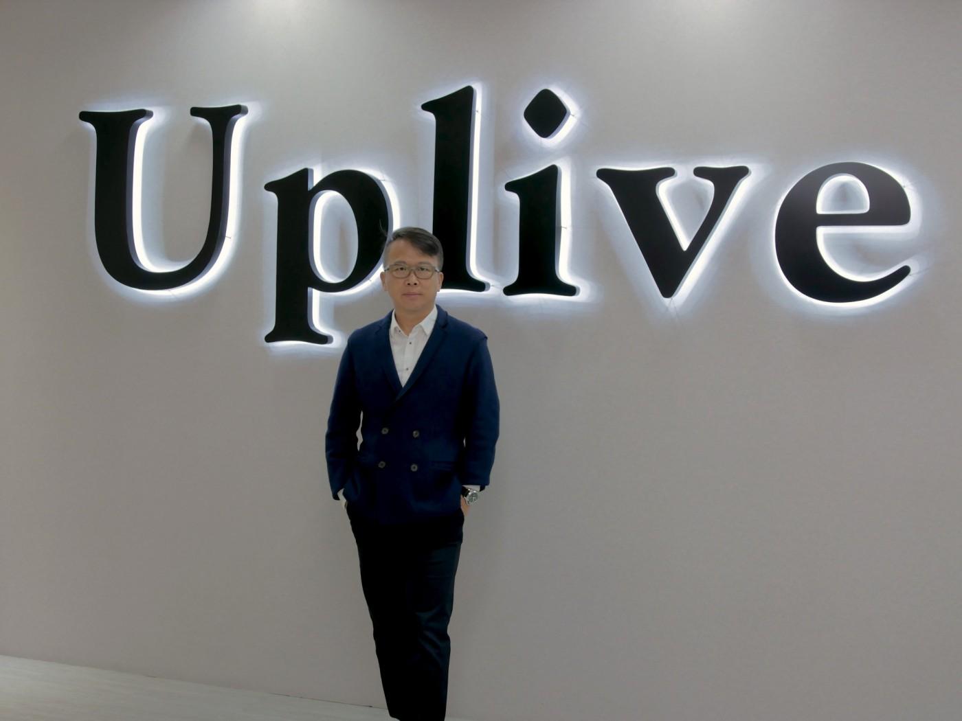 Uplive直播全球用戶達1億人後,如何從國際市場榨出更多營收成挑戰