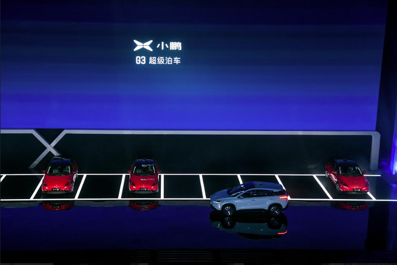 郭董投資的小鵬G3電動車上市,自動停車系統出自台灣新創之手