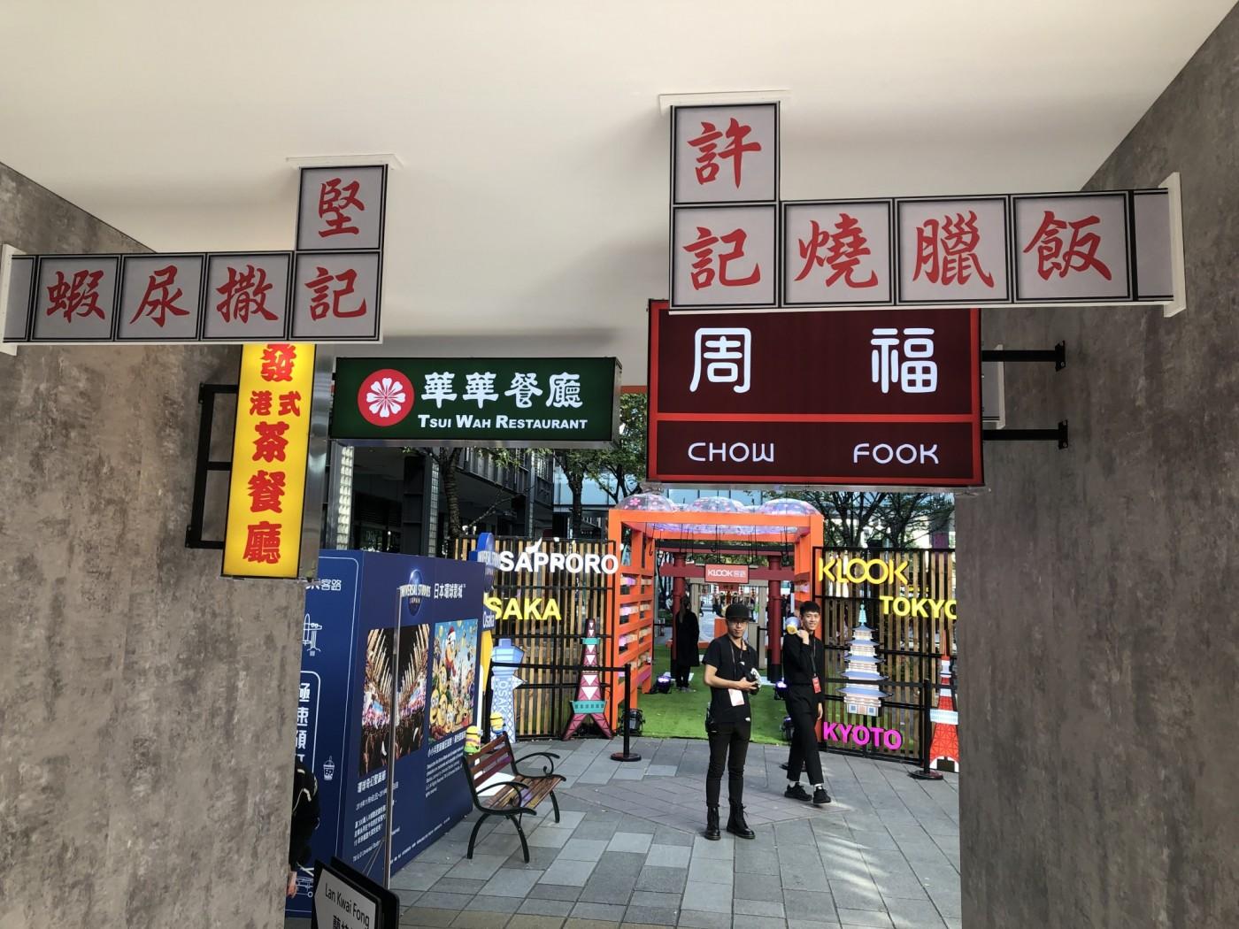 香港、日本景點信義區就有!台北觀傳局攜手旅遊新創打造「國際跨年活動」