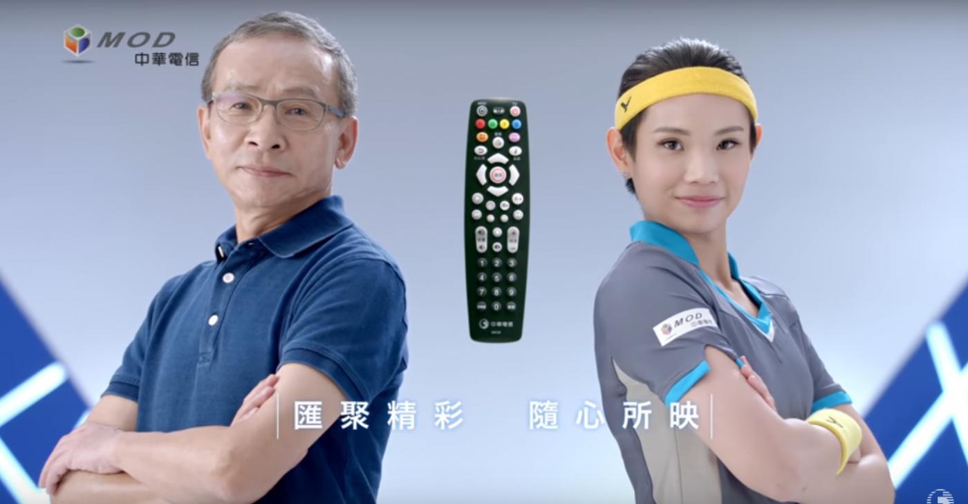 用戶突破兩百萬後,中華電信MOD攜手Netflix衝出「夾殺」危機