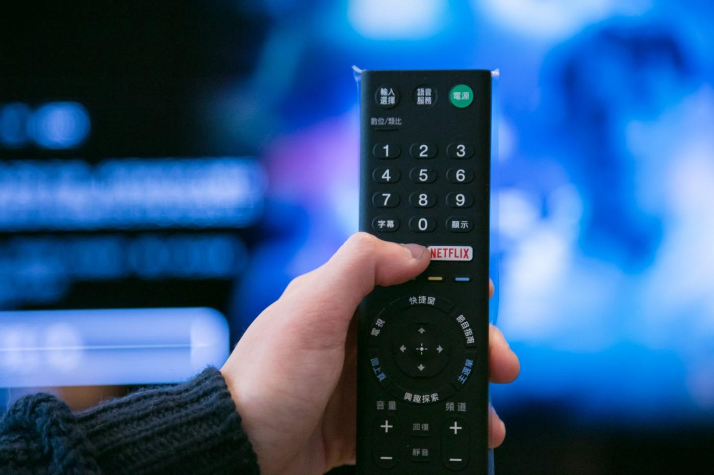 Netflix「調降25%流量」政策台灣也上路!看劇會模糊嗎?對用戶有何影響?