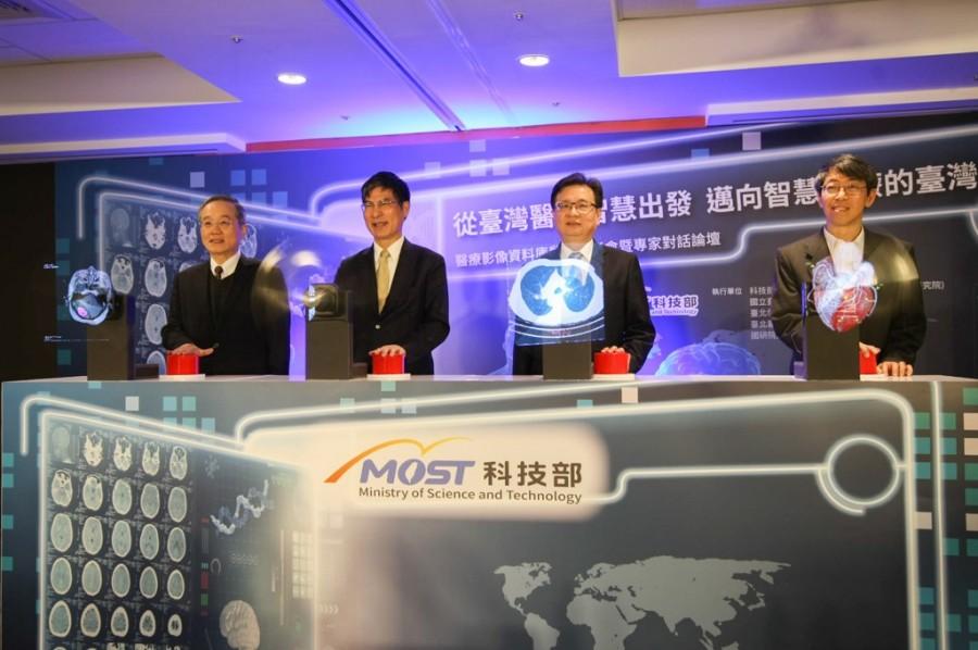 科技部_台灣AI醫療影像標註資料庫