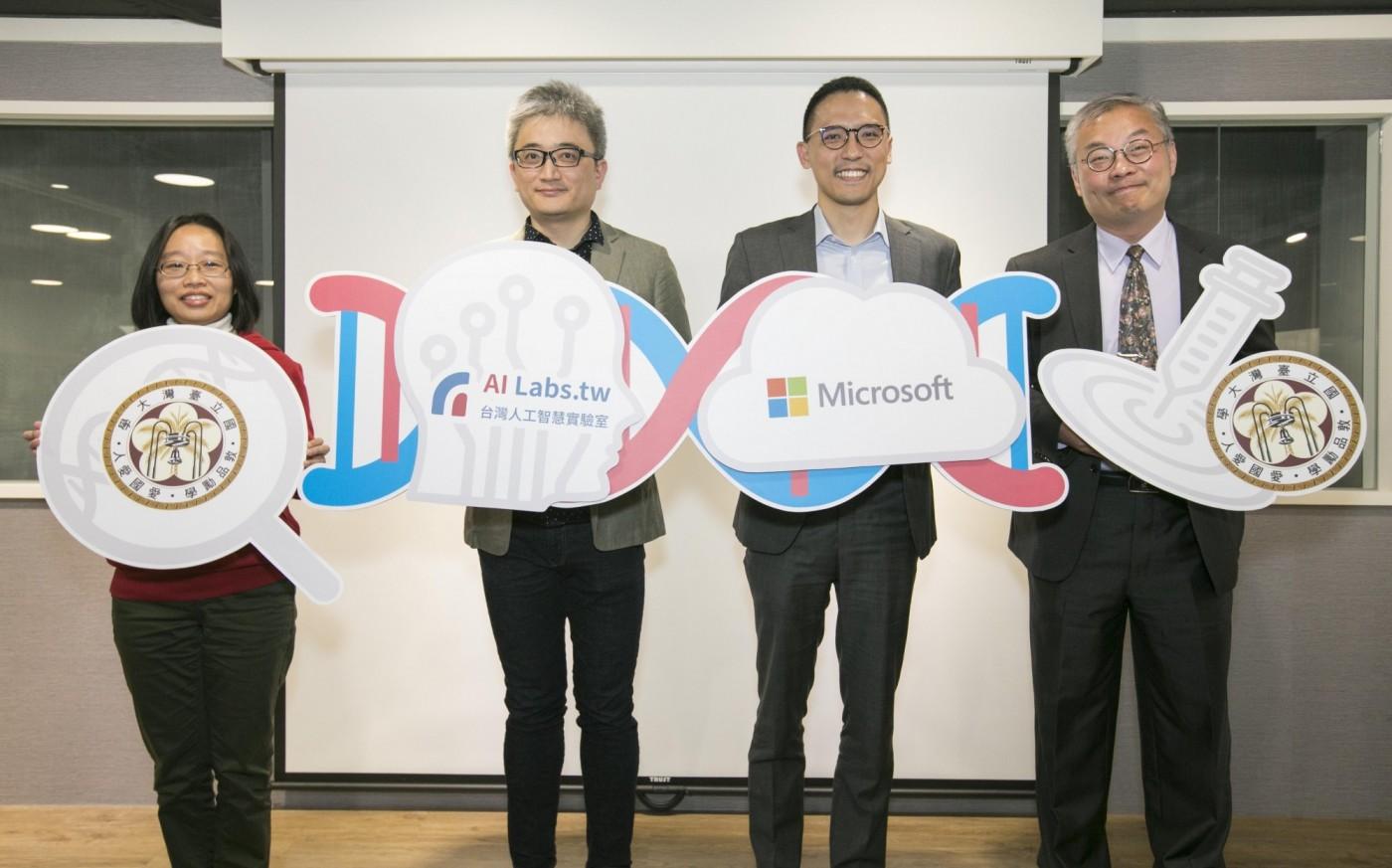 杜奕瑾與他的AI夥伴,打造台灣基因分析「PTT」