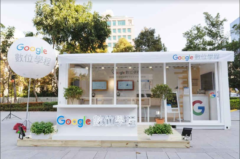 Google走進台中免費開課,目標培育8,000名行銷人才