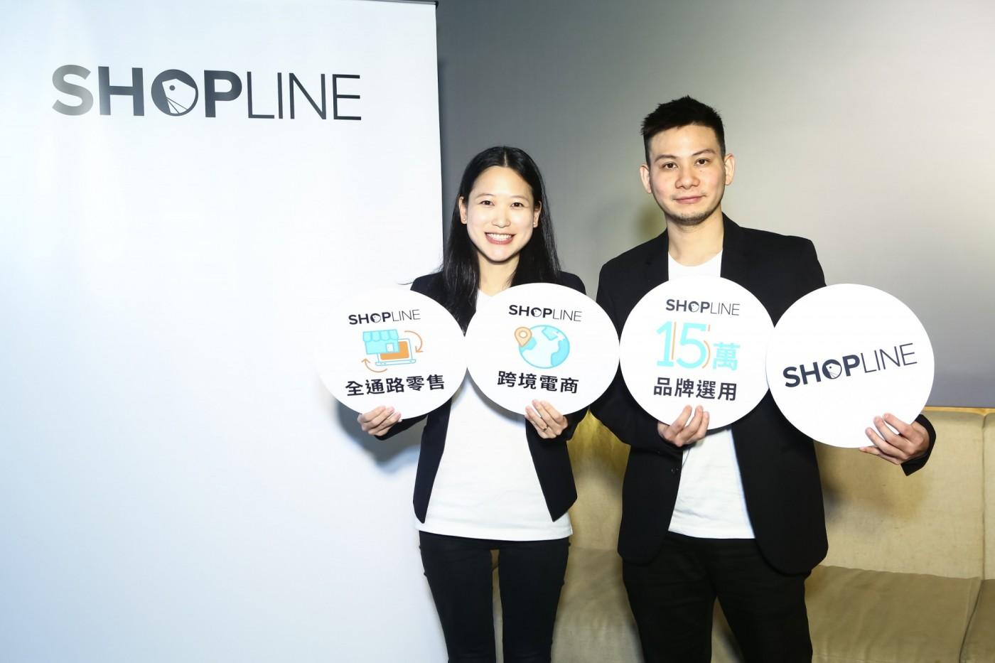 拼當小天貓?網路開店平台SHOPLINE獲6千萬融資,幫用戶做跨境生意