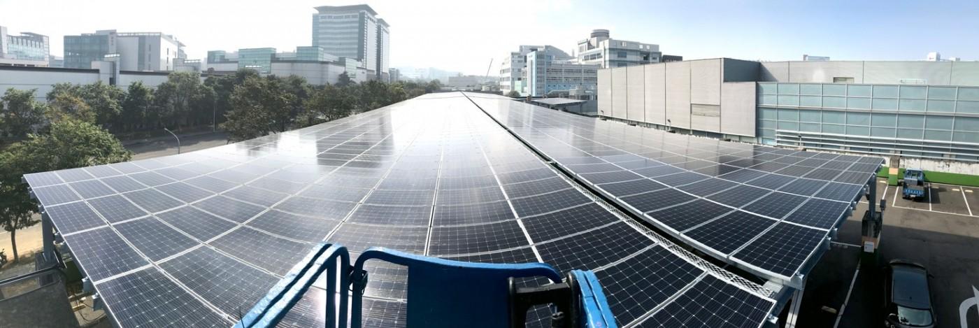 投資太陽能千億目標跨大步,中租啟用北部最大公有停車場電廠