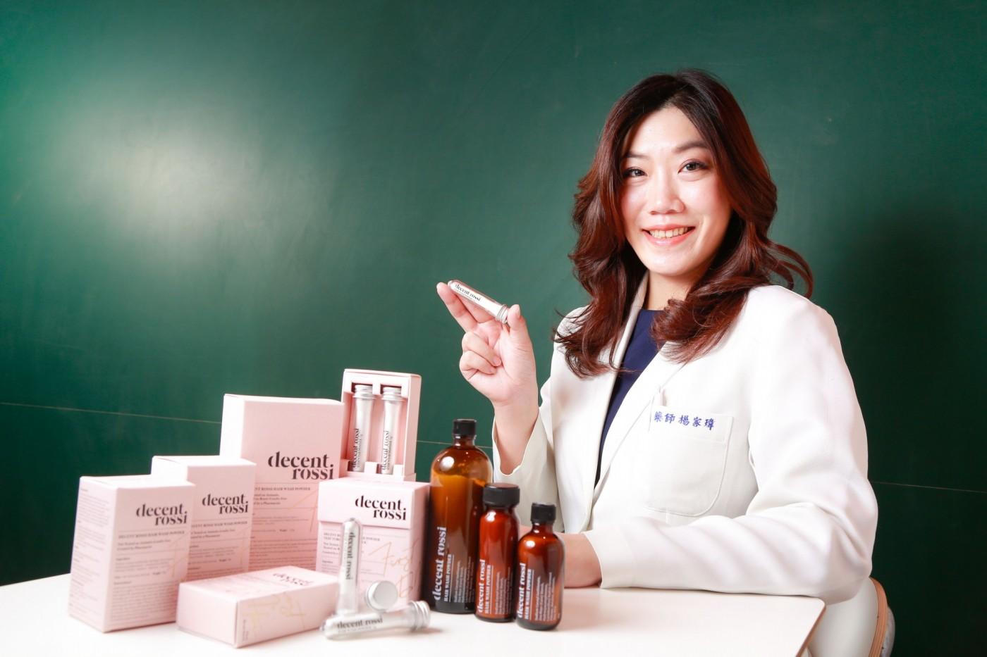 正確清潔是預防醫學的第一步!Decent Rossi開發潔髮蜜粉誓言當敏弱肌守護者