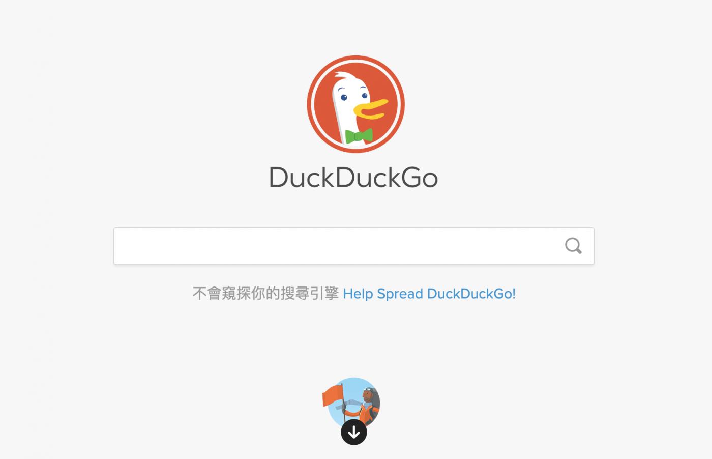 甩開Google Maps!高隱私搜尋引擎DuckDuckGo,採用蘋果地圖服務
