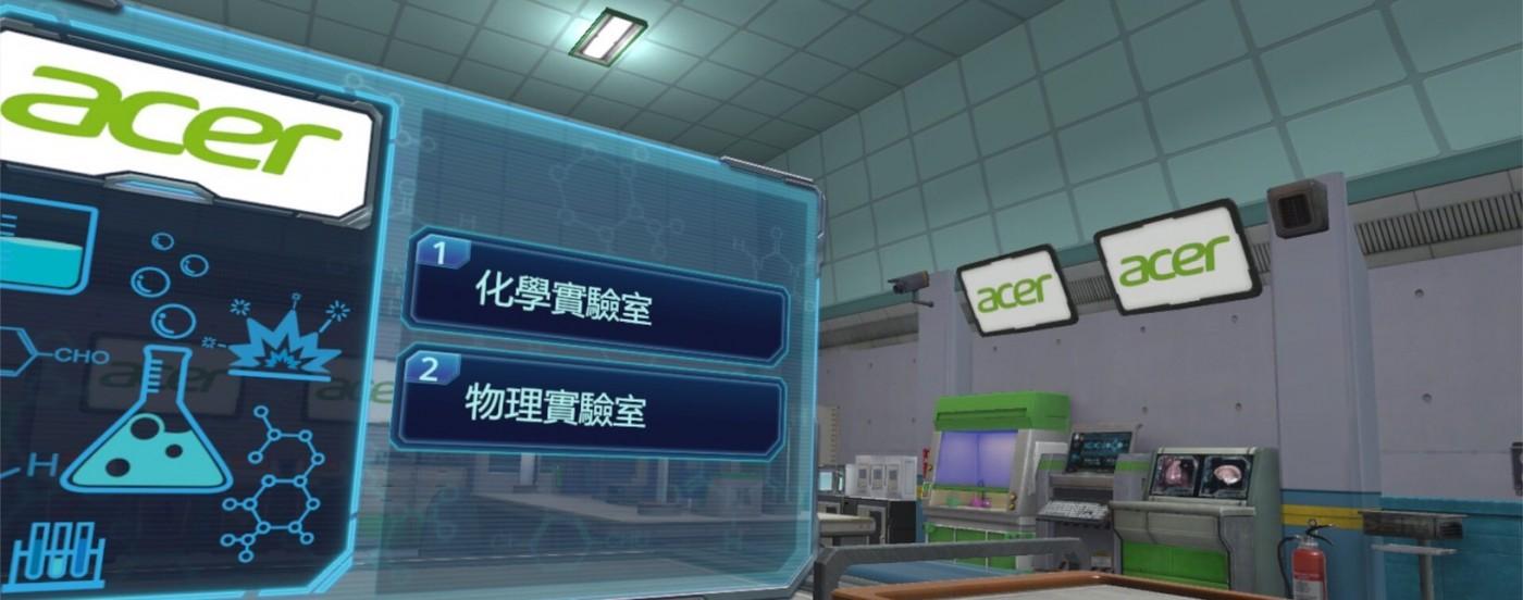 宏碁積極VR布局推出全新微軟混合實境頭戴式顯示器Acer OJO 500 搭配「VR實驗場」創新應用正式邁入VR教育市場