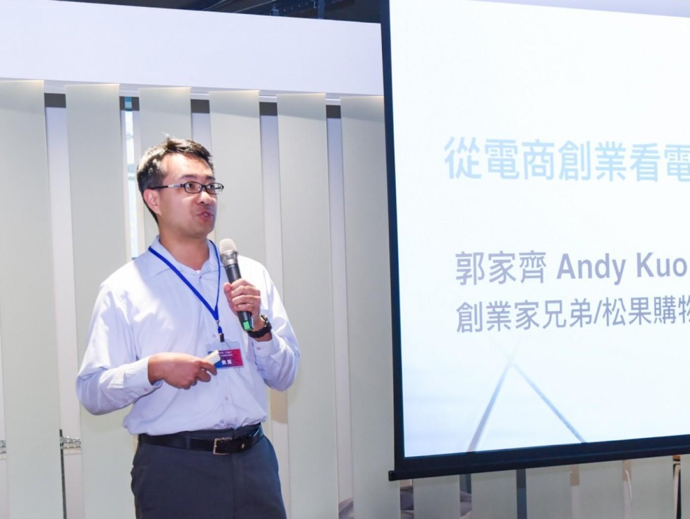 創業家兄弟郭家齊:最傑出的人永遠是站在框架外思考的人