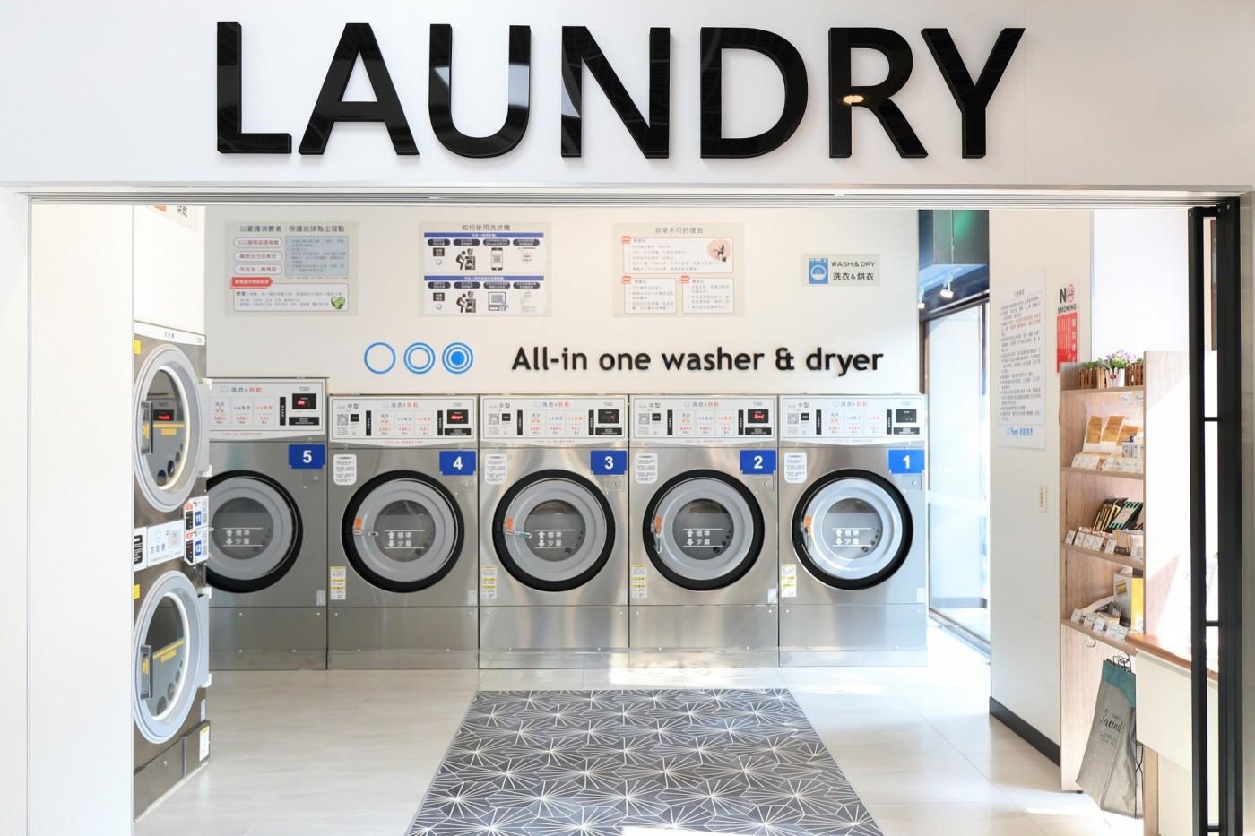 一支手機就能洗衣,全家把洗衣機搬進超商裡