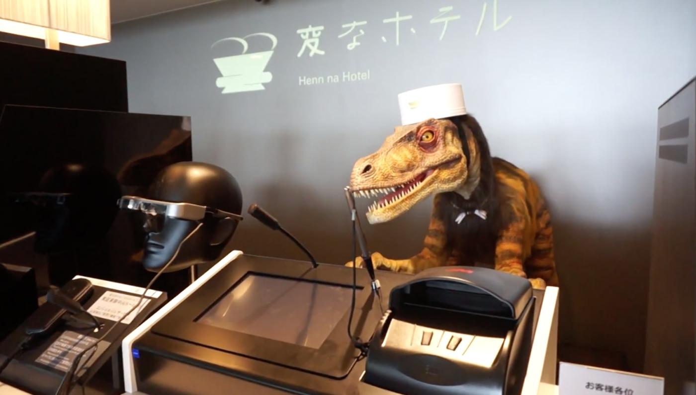 機器人旅館開除員工