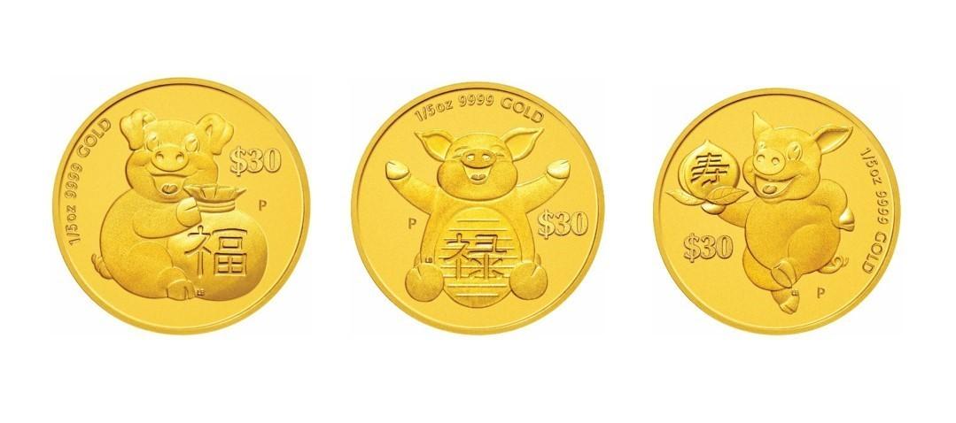 二O一九「福祿壽」祥瑞金豬紀念金幣