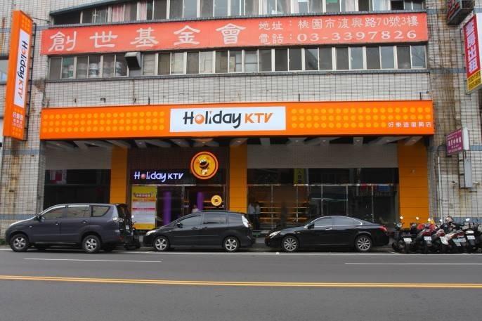 錢櫃將併購好樂迪!3度申請「結婚」,台灣兩大KTV結盟緣由為何?