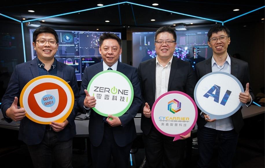 AI 護身!  零壹科技正式代理奧義智慧科技 提供企業更自動化與有效的資安防護