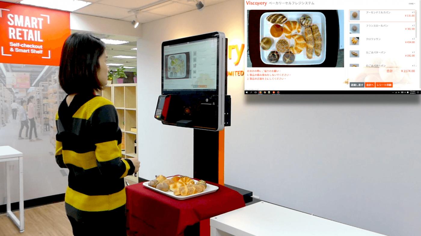 買麵包都能自助結帳,新創Viscovery要在智慧零售戰場找回話語權