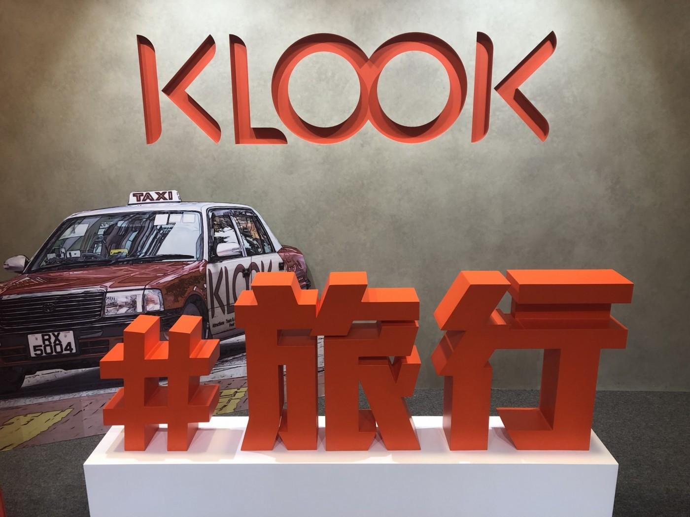 Klook強化體驗旅遊,預告《冰與火之歌》行程即將上線
