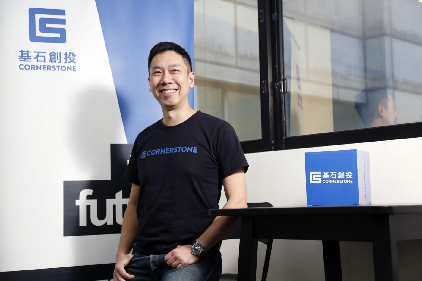 【獨家專訪】這兩家新創入選!基石創投總經理揭密中華網家一號投資幕後