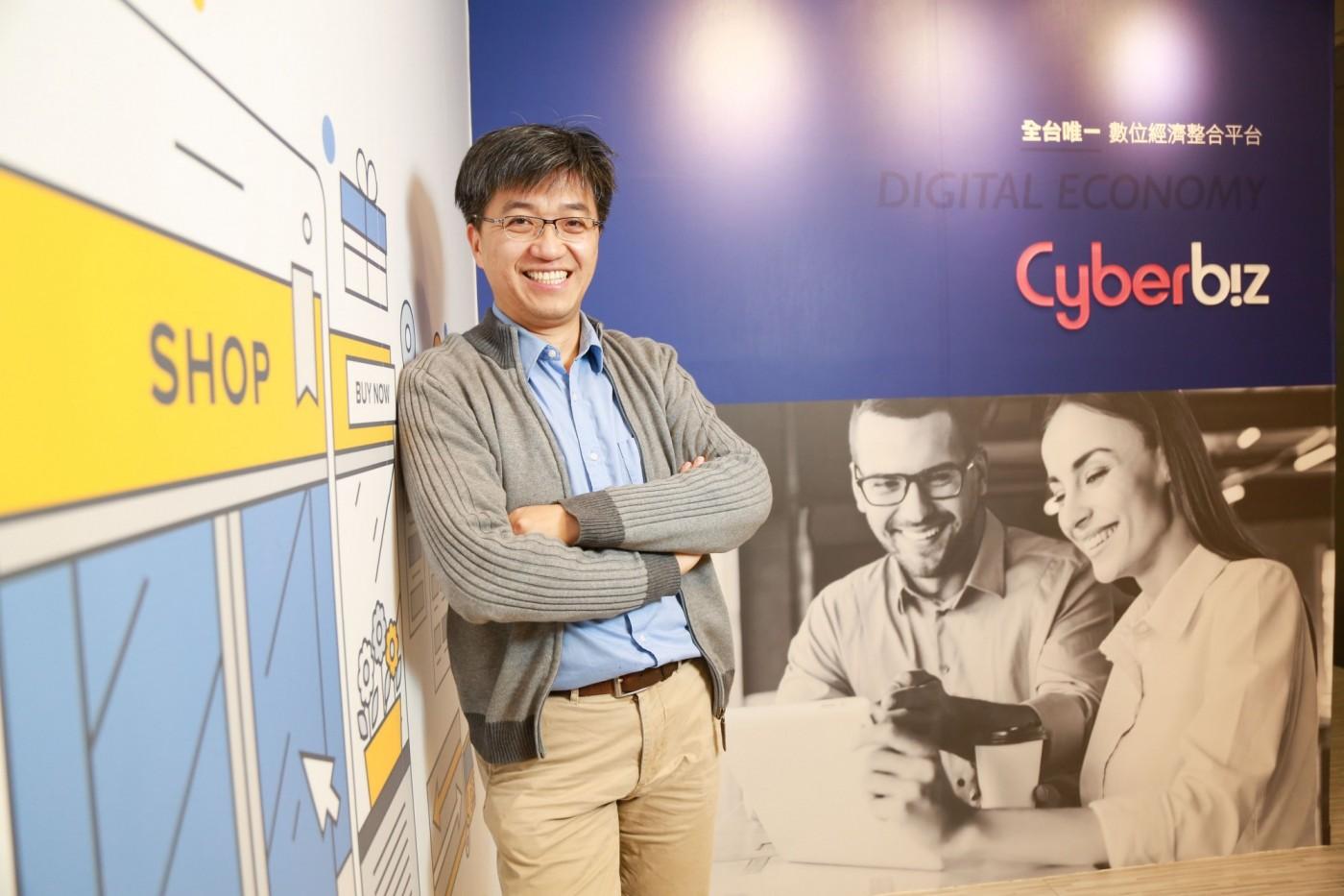 整合電商、POS和倉儲,一站式開店平台Cyberbiz助品牌迎接新零售時代!
