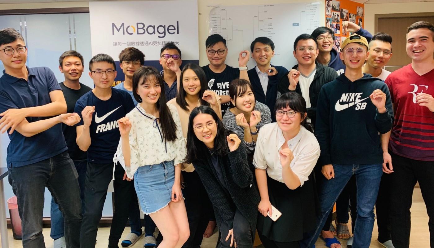 累積獲投2.5億新台幣!行動貝果宣布完成A輪募資,將與緯創展開深度策略合作