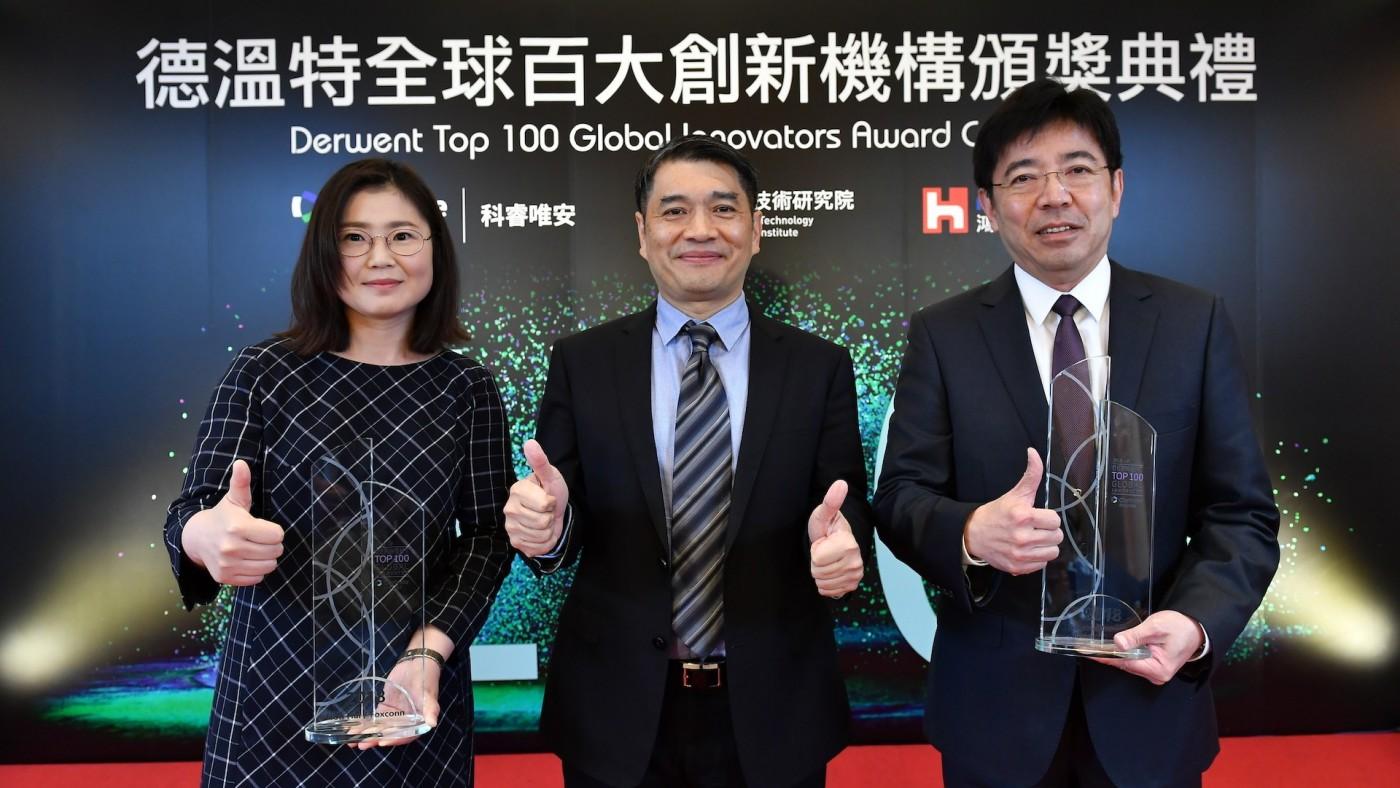 全球百大創新獎,台灣三家企業組織入榜