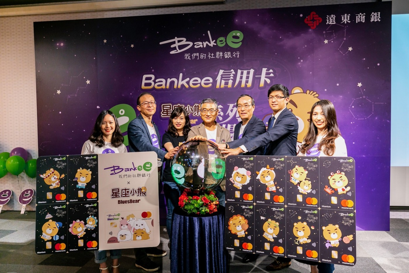 遠銀Bankee 推KOL信用卡 首發AR星座小熊系列
