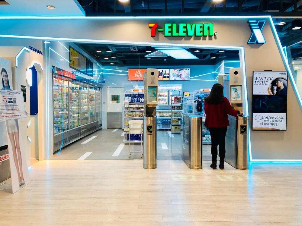 7-Eleven無人店失敗的原因,或許在於把它當作「無人店」在經營