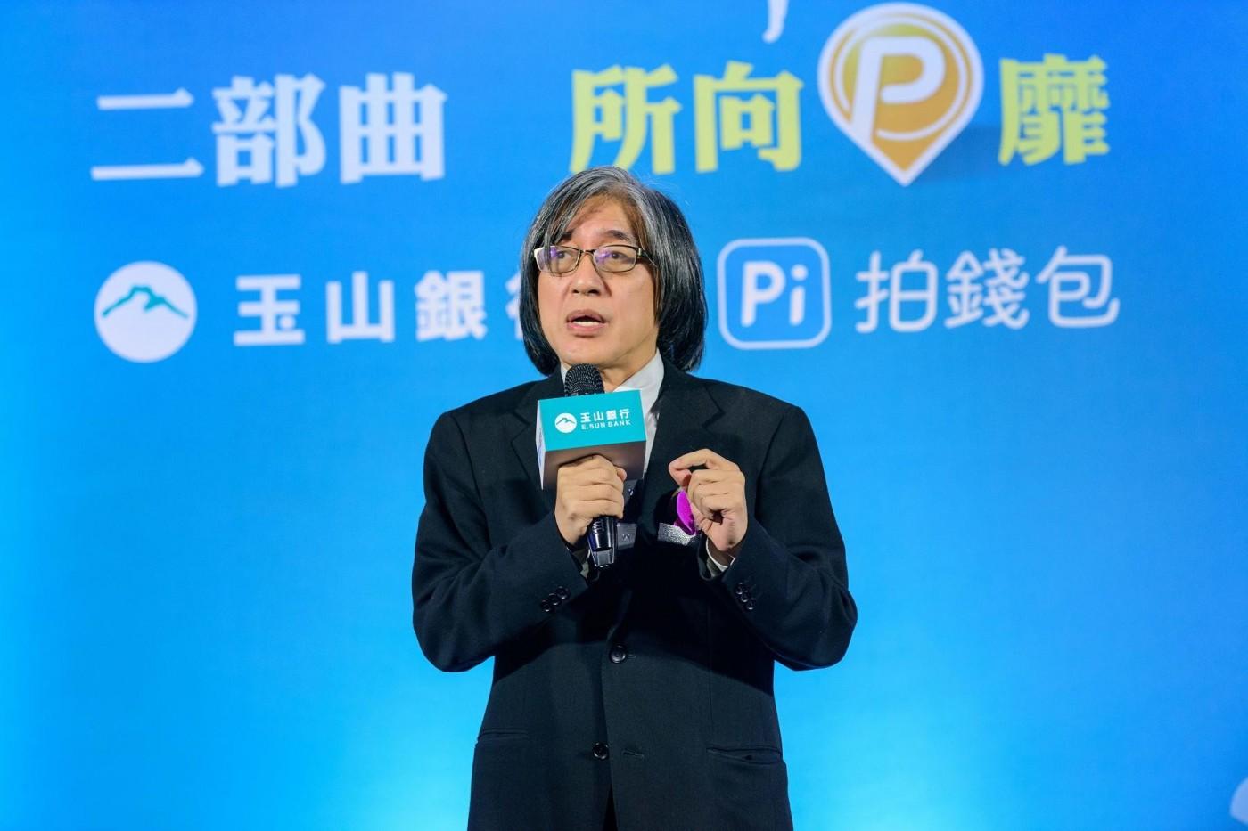 《產業領袖觀點》PChome網家大轉型,女性會員數首超越男性!詹宏志宣布7大策略啟動虛實整合
