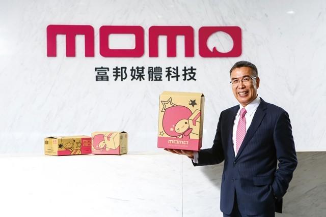 momo攻新零售,台灣大實體門市將成物流配送點?