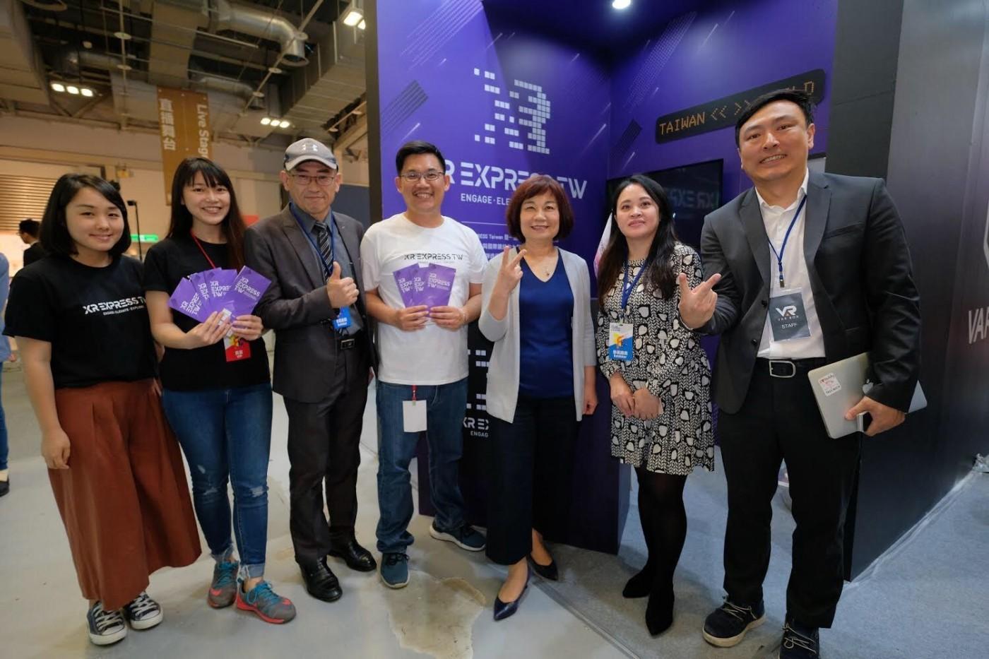 《2019年未來商務展》「XR EXPRESS TW」展區  台灣XR軟、硬體與內容開發實力 精彩展現