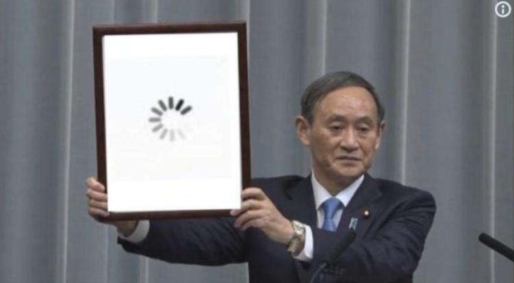 日本新年號喜迎「令和」,工程師卻陷入集體大崩潰