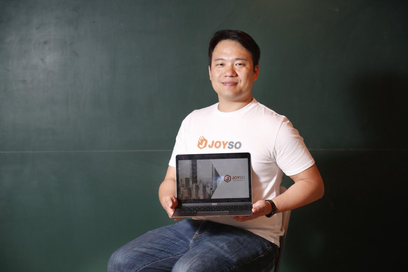 JOYSO創辦人宋倬榮:區塊鏈的未來不是剛需,是應用如何落地